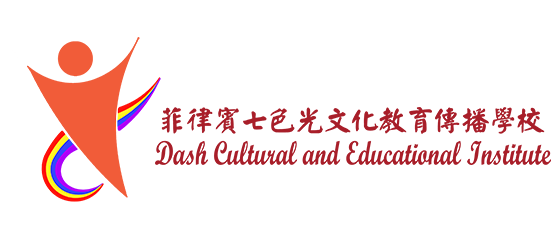 Dash Cultural and Educational Institute